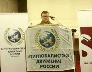 Michalak.jpg