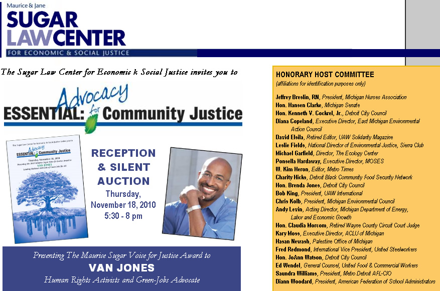 Screenshot of Essential: Advocacy for Community Justice reception (click image to enlarge)
