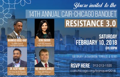CAIR-Banquet-Chicago.png