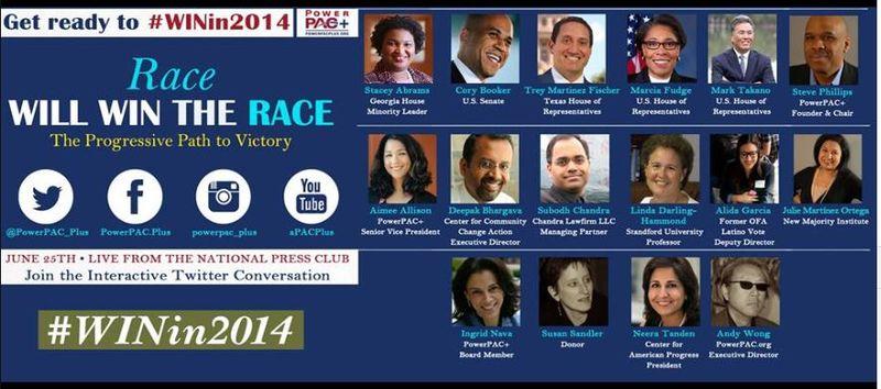 File:Race torace.JPG